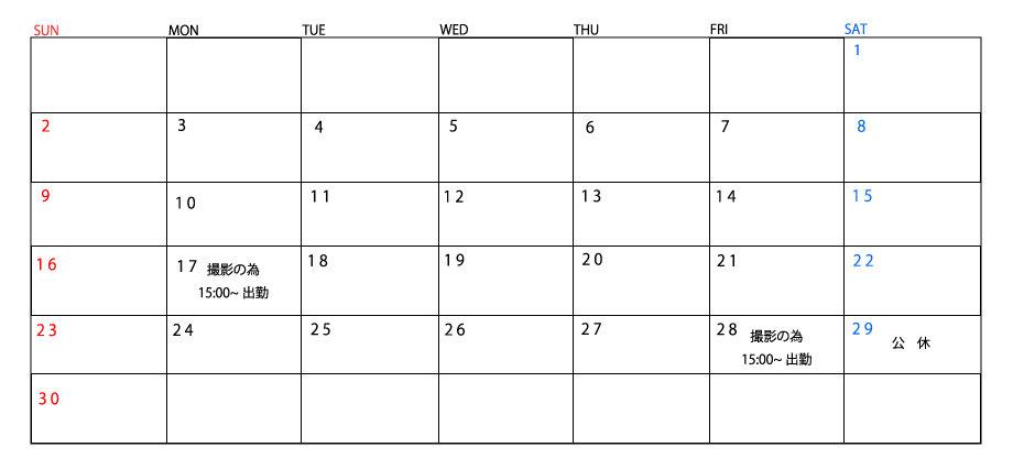 カレンダー.2021.5月.jpg
