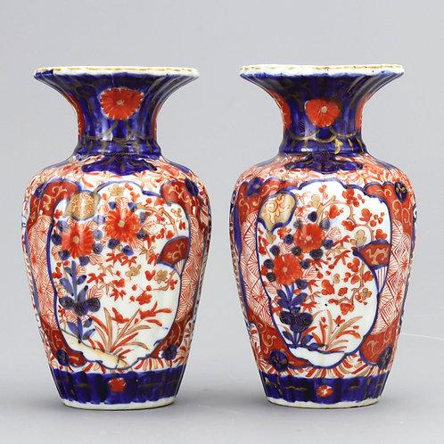 Pair of Meiji Period Japanese Imari Reeded Vases c1890