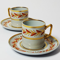 Spode Coffee Cans