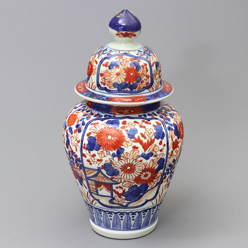 Antique Japanese Imari Lidded Vase c1880