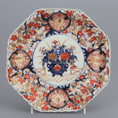 Japanese Meiji Period Reeded Octagonal Imari Charger c1900