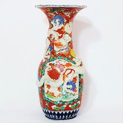 Hichozan Dragon Vase