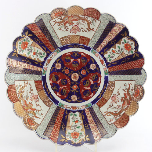 Large 19th Century Japanese Imari Charger (45cm)