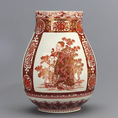 Kutani Vase Signed Kutani Zo Wataya Sei c1870