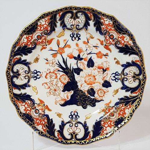 Royal Crown Derby Imari Plate 1887 (22cm)