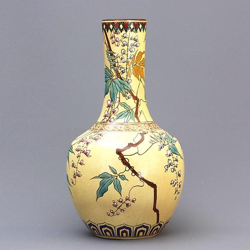 Minton Pottery Aesthetic Movement Bottle Vase 1872