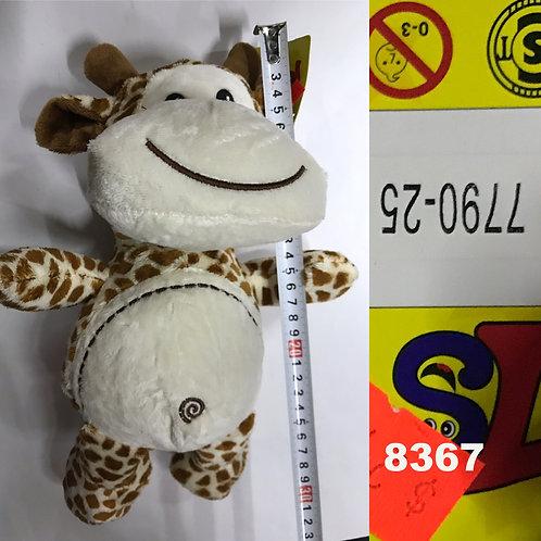 Cod. - 8367 - Animales Con Ombligo Bordado P7790