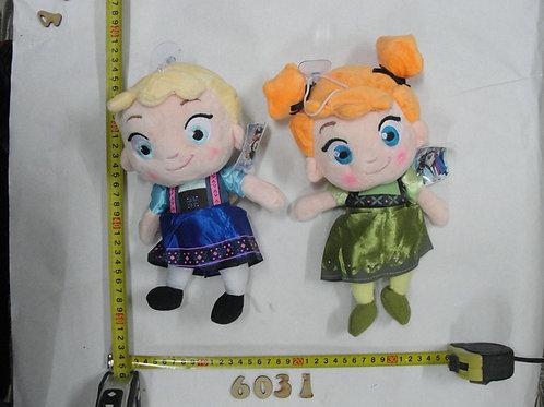 Muñeca Peluche Frozen Mc0381
