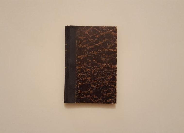 ΡΩΜΑΪΚΟΙ ΘΡΥΛΟΙ (1921) - Βίκτωρος Ρύδβεργ - ΩΚΥΠΟΥΣ ΠΑΛΑΙΟΒΙΒΛΙΟΠΩΛΕΙΟΝ
