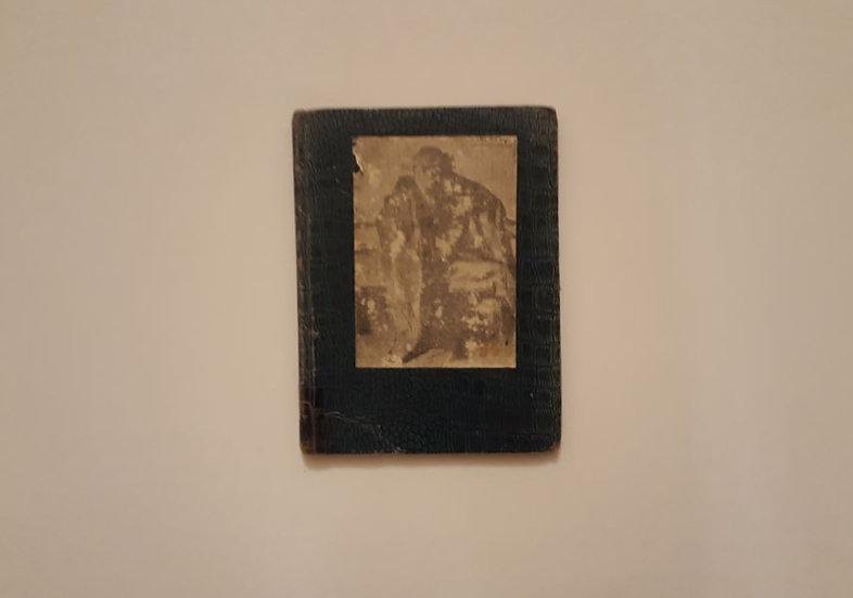 ΟΙ ΠΡΩΗΝ ΑΝΘΡΩΠΟΙ (1915) - Μαξίμ Γκόρκι - ΩΚΥΠΟΥΣ ΠΑΛΑΙΟΒΙΒΛΙΟΠΩΛΕΙΟΝ