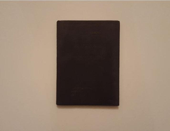 Η ΓΥΝΑΙΚΑ ΚΑΙ ΤΟ ΝΕΥΡΟΣΠΑΣΤΟΝ (δεκ. 1920) - Πιερ Λουΐς - ΩΚΥΠΟΥΣ ΣΠΑΝΙΑ ΒΙΒΛΙΑ