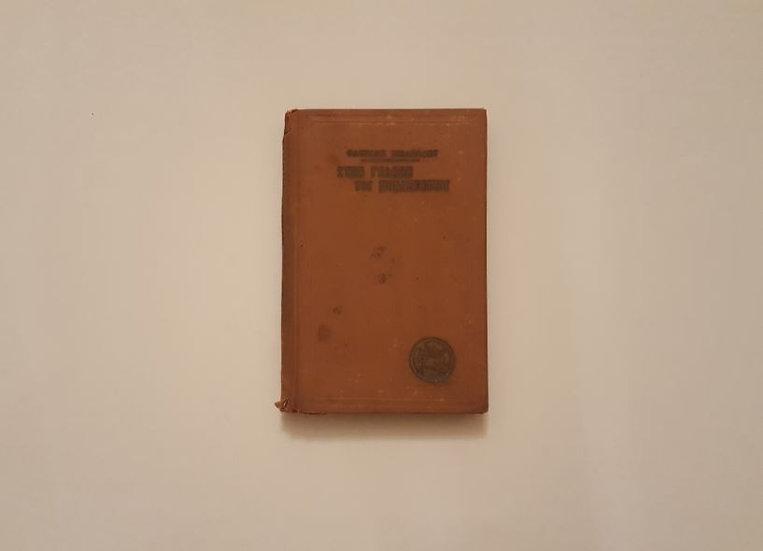 ΣΤΗΝ ΓΑΛΗΝΗ ΤΟΥ ΜΟΝΑΣΤΗΡΙΟΥ (1930) - Φλωράνς Μπάρκλεϋ - ΩΚΥΠΟΥΣ ΠΑΛΑΙΟΒΙΒΛΙΟΠΩΛΕΙΟ