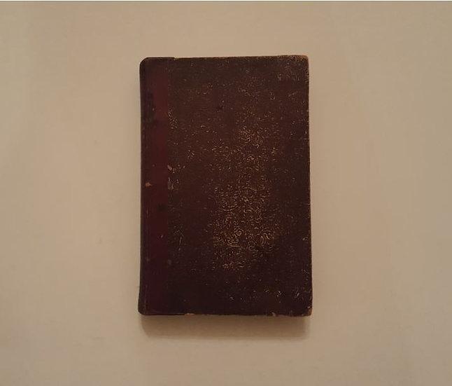 ΔΙΚΑΣΤΙΚΗ ΠΡΑΚΤΙΚΗ ΕΠΙ ΤΗΣ ΠΟΛΙΤΙΚΗΣ ΔΙΚΟΝΟΜΙΑΣ (1871) - Νεοκλέους Γ. Καρατζά - ΩΚΥΠΟΥΣ ΣΥΛΛΕΚΤΙΚΑ ΒΙΒΛΙΑ