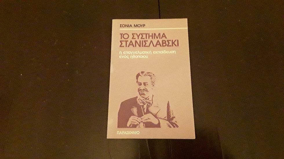Παλιά βιβλία - αντίκες - μεταχειρισμένα | ΩΚΥΠΟΥΣ παλαιοβιβλιοπωλείο | OKYPUS old books