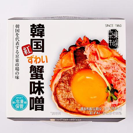 韓国紅ずわい蟹味噌.jpg