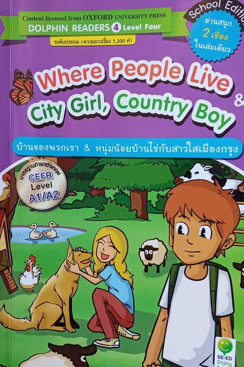 Reading book for P5&6
