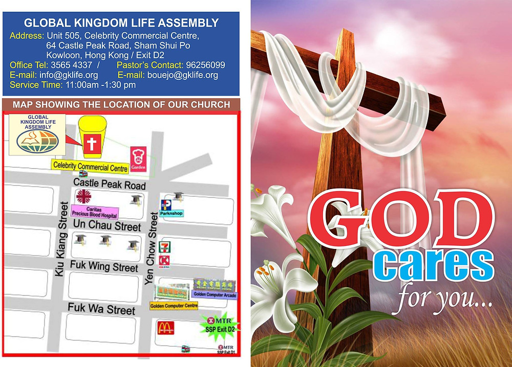 Welcome to Global Kingdom Life Assembly   Ouservice time is on Sundays at 10 am.  We also offer a variety of children's programs, adult and teen midweek home groups and social gatherings for all age groups.  We are here to worship God, grow in our faith, and share Christ's message of hope to our world.  The following below pages describe in more detail our address . We hope you will allow us the opportunity to get to know you by attending one of our Sunday worship services.