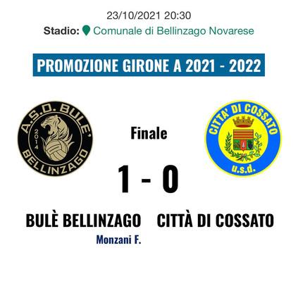 BULÈ BELLINZAGO 1-0 CITTÀ DI COSSATO
