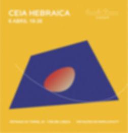 Ceia hebraica-01.jpg