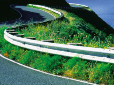 Could you benefit from a guardrail?
