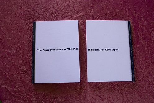 Ton Martens - The paper monument of the wall of Nagata-Ku