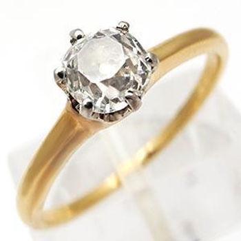 Engagement Ring, Diamond Ring