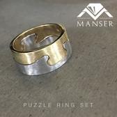 interlocking-ring.jpg