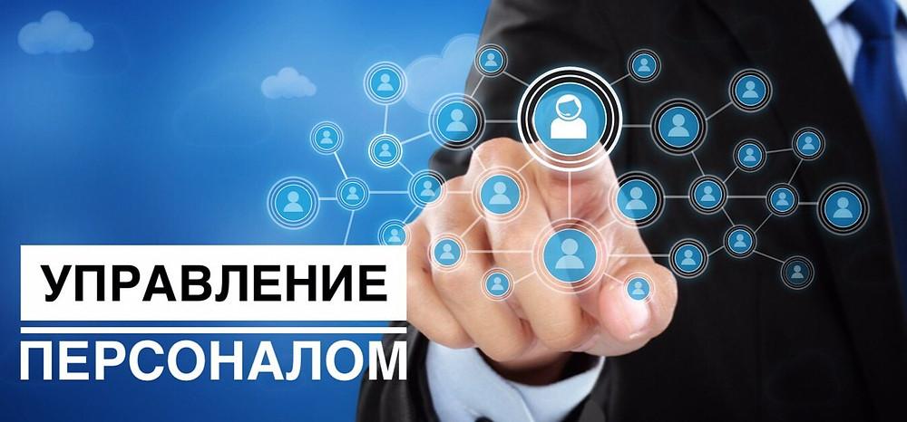 Система управления бизнесом