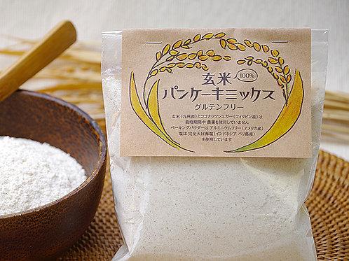 玄米パンケーキミックス(家庭用 200g)
