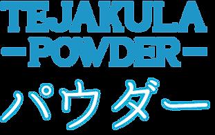 powder_title.png