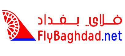 Logo FBGW.PNG