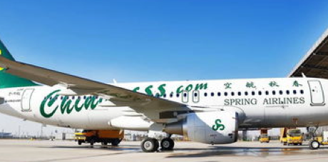 Spring Airlines: A Successful Domestic Low-Cost Airline