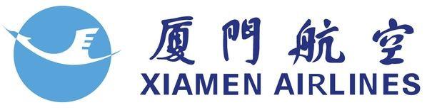 xiamen airline logo cn.jpg