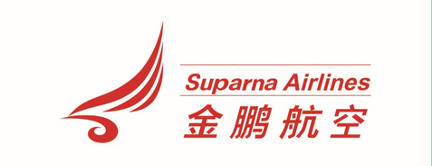 Suparna Airlines.png