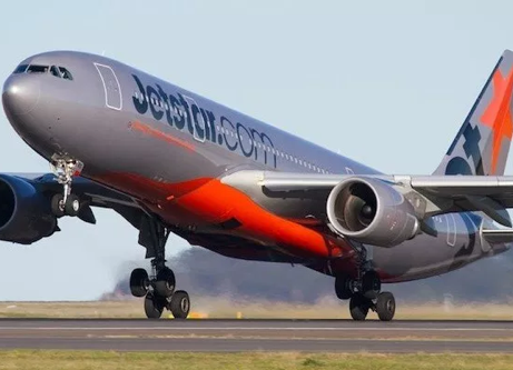 JETSTAR JAPAN: SUCCESSFUL LOW COST IN ASIA