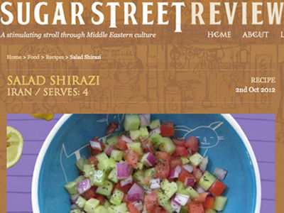Salad Shirazi Sugar Street Review recipe Persian food writing by Azita Houshiar