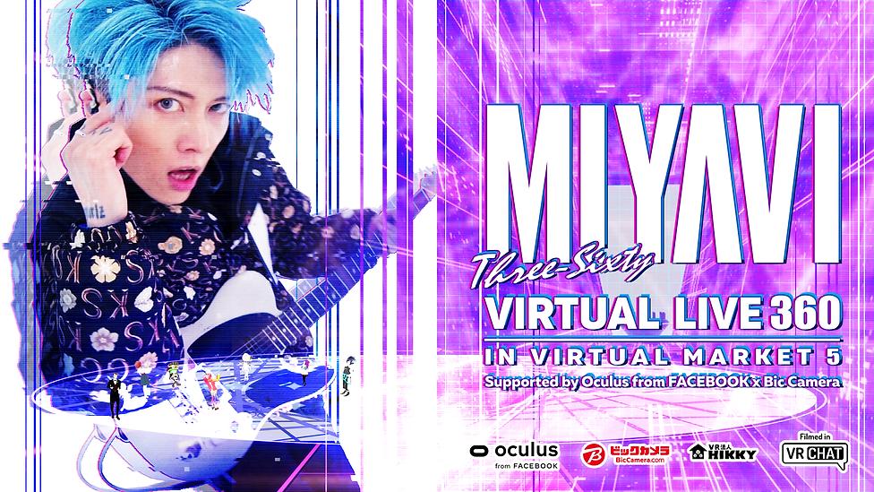 MIYAVI360main3_fix2.png