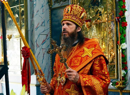 Поздравление Владыки Варнавы             с Христовым Воскресением!!!