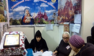 Монастырь принял участие в выставке-ярмарке ШИРОКАЯ МАСЛЕНИЦА