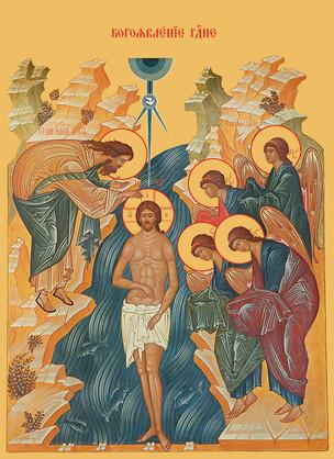 Изменение в расписании служб на Крещение Господня