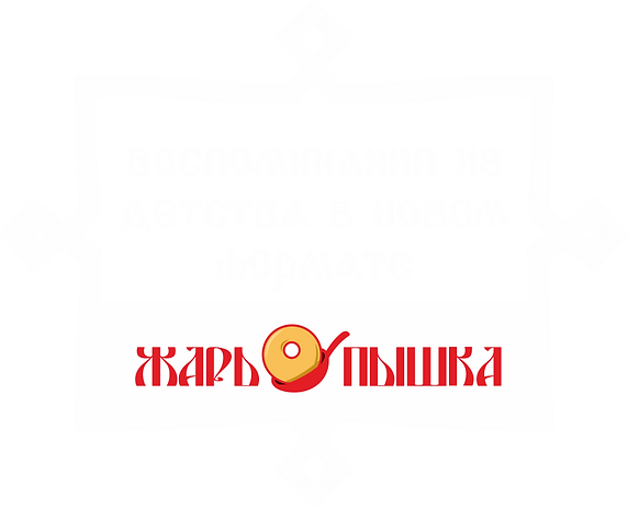 восп.png