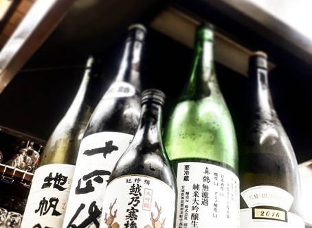 美味しいお酒が豊富(^O^)