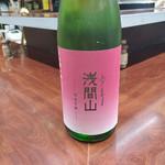 日本酒三昧 浅間山