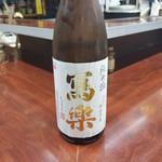 日本酒三昧 写楽