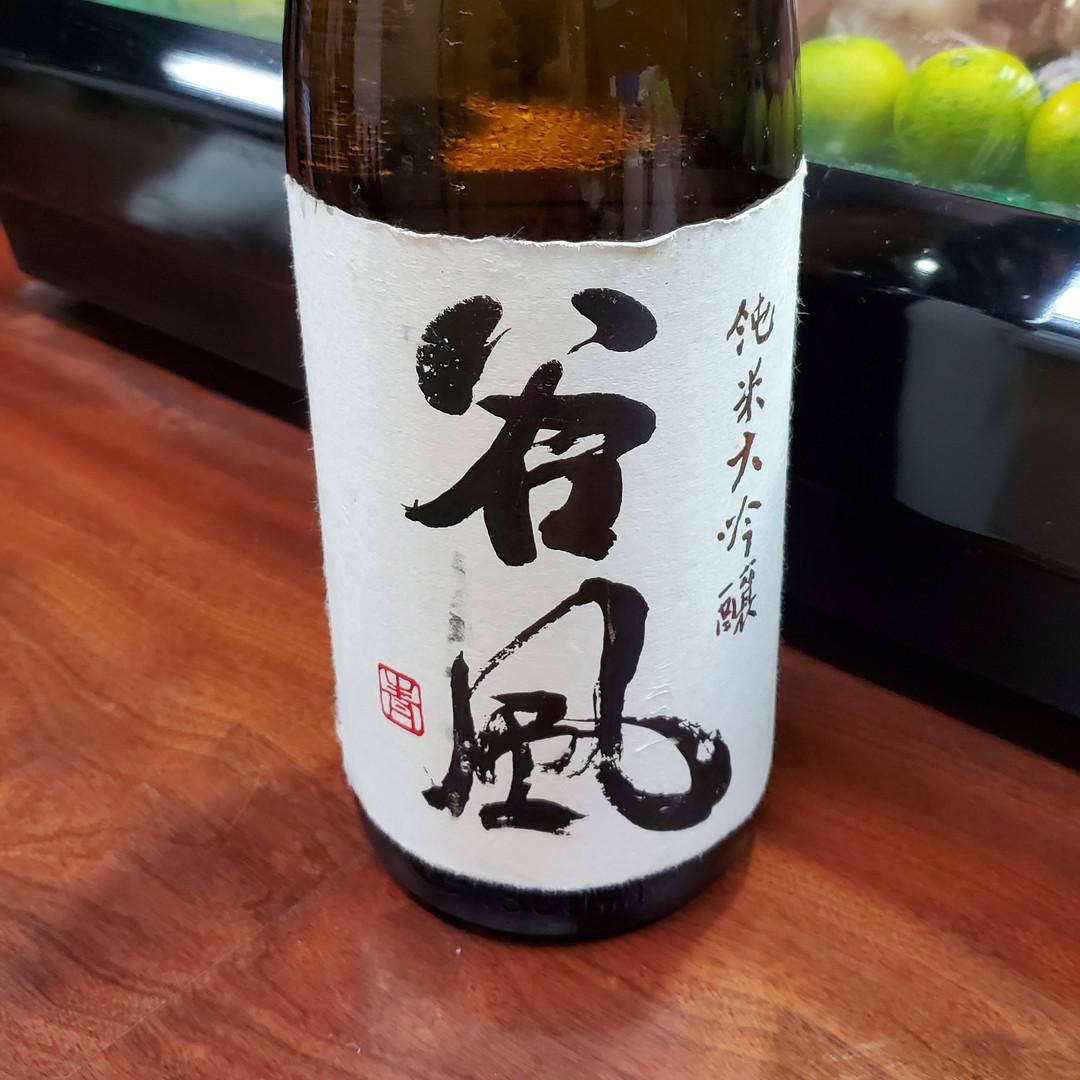 日本酒三昧 谷風