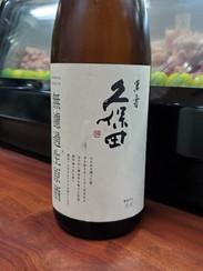 高級日本酒 久保田 萬壽 やきとり味鳥
