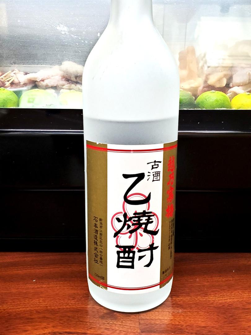 米焼酎 乙焼酎 越乃寒梅