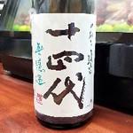 日本酒三昧 十四代