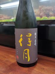 高級日本酒 得月 やきとり味鳥