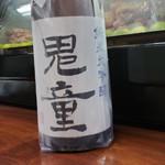 日本酒三昧 鬼童